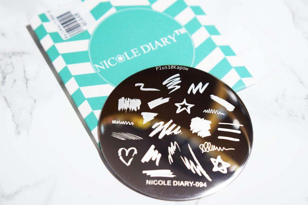 Nicole Diary 094