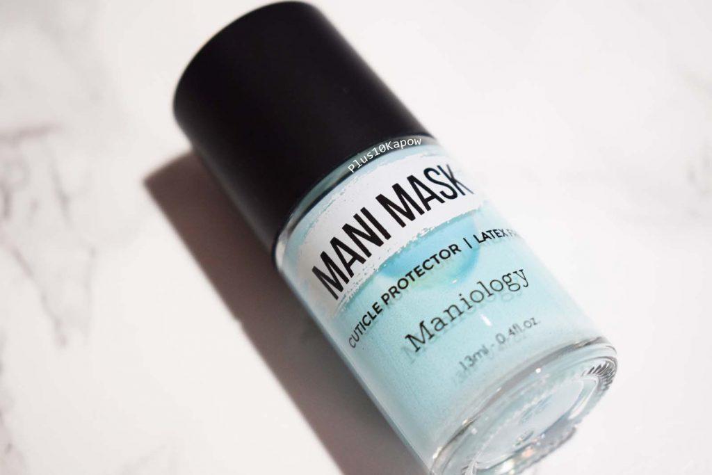 Mani X Me Mani Mask Icy Blue